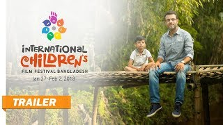 Rainbow Fields(TRAILER) | 11th International Children's Film Festival Bangladesh
