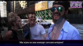 Fckers lost in Iowa Tokio Hotel TV 2015 EP 27 (с русскими субтитрами )