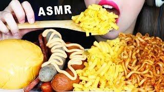 ASMR KRAFT MAC & CHEESE, SPICY SAMYANG NOODLES & CHEESE BALL (EATING SOUNDS) No Talking | FOODMAS 2