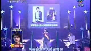 超級星光大道 第二季 20071123 一對一pk賽 Part1 04/ 謝俊奇 藍夜 賴銘偉 那女孩愛過我