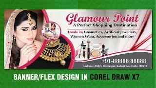 flex design in coreldraw x7 billboard design beauty salon banner membuat spanduk tutorial