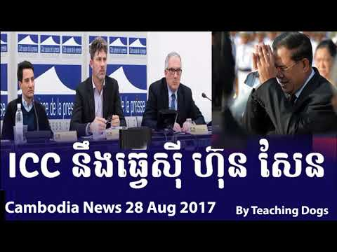 Cambodia TV News CMN Cambodia Media Network Radio Khmer Evening Monday 08/28/2017