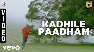 Manisarma;Shankar Mahadevan - Kadhile Paadham