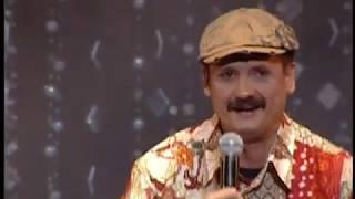 Евгений Шапорев и Макаровна - Милая хохлушка (Хохлушка)(Видео)