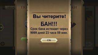 Скачать Shadow Fight 2 ТЕСТ БАНА В РЕЙДАХ 1 9 22