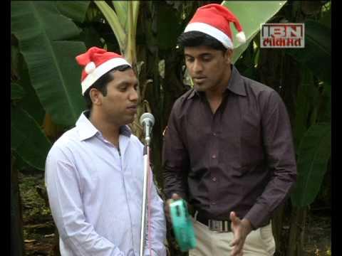 Christmas Special Marathi Carols By Youth In Vasai, Maharashtra On IBN LOKMAT By Priyanka Desai