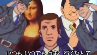 ニコニコ動画から転載.