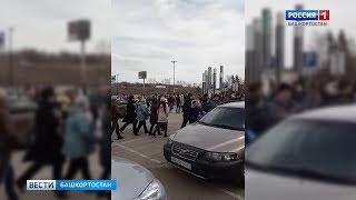 Из ТЦ «Мега» в Уфе эвакуировали 4 тысячи человек
