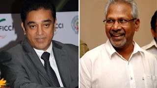 Kamal and Manirathnam Invited for IFF to be Held in Bangalore