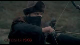 Воскресший Ертургул. Турецкие сериалы на русском
