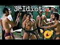 أغنية 3-Idiots movie funny scene/3-idiots best scenes/3 idiot full movie/3 idiots urine scene/amir khan/