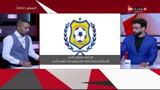 احمد عبد الباسط: إدارة الإسماعيلي تسعى لخطف حارس بيراميدز بعد تذبذب مستوى حراس الفريق