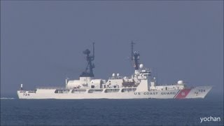Patrol ship - High Endurance Cutter.United States Coast Guard: Hamilton class,USCGC MUNRO (WHEC 724)