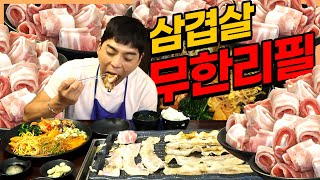 Unlimited k-bbq and Korean buffet mukbang! Ultimate cost effective meat buffet!