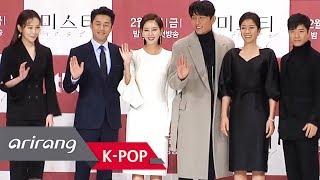 [Showbiz Korea] Kim Nam-joo(김남주) & Ji Jin-hee(지진희) at the TV drama 'Misty' press conference