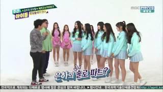 150415 주간아이돌 Weekly Idol 여자친구 랜덤플레이 댄스