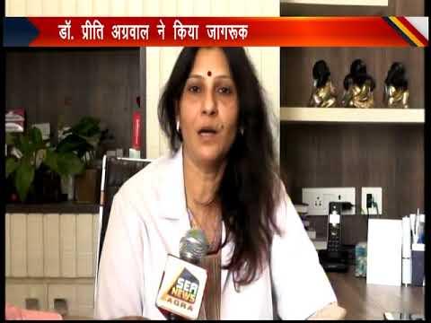 jhaiya skin problem and solutions  Dr  Preeti Agarwal  Agra Skin Specialist Delhi Gate 28 June 2018