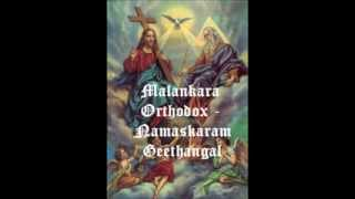 Malankara Orthodox Namasakaram songs malayalam Non stop