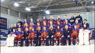 ЖМЧМ-2018. Фотосессия женской молодежной сборной в предверии чемпионата мира