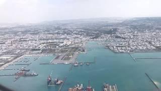 Landing at Okinawa airport, Japan!! 2018.11.29 Vanilla Airで沖縄空港に着陸