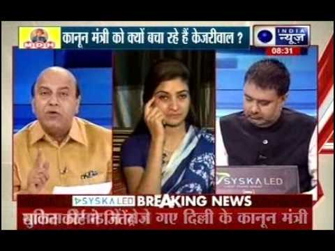 Tonight with Deepak Chaurasia: Why is Arvind Kejriwal defending Jitender Singh Tomar