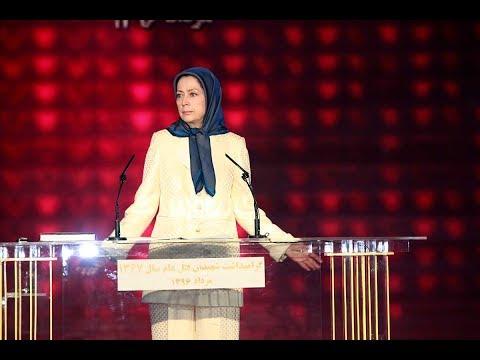 Maryam Rajavi's speech on the anniversary of 1988 massacre of political prisoners
