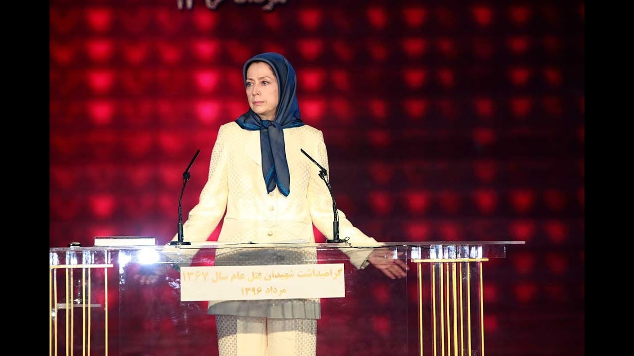 Maryam Rajavi's speech on the anniversary of 1988 massacre of political prisoners