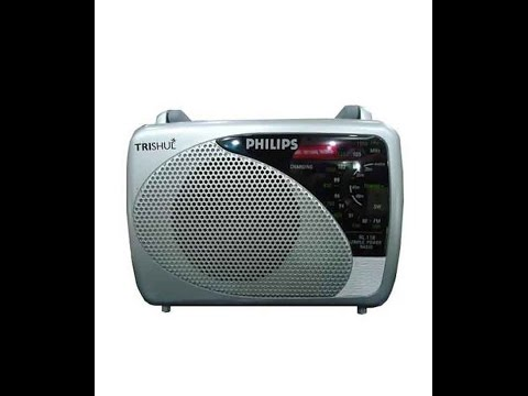 Philips Trishul Radio RL portable  radio india 118 review