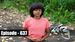 Sidu | Episode 637 15th January 2019 Thumbnail