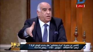 بالفيديو.. مساعد وزير الداخلية الأسبق: ثورة 25 يناير هي