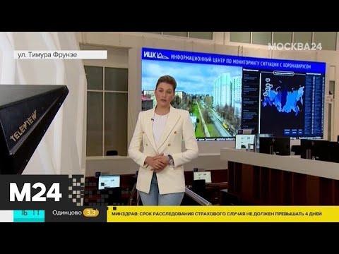 Число заболевших COVID-19 в России превысило 344 тыс - Москва 24