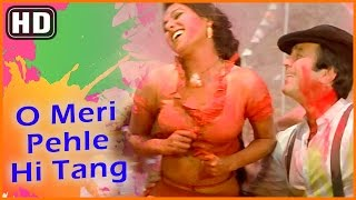 O Meri Pehle Se Tung Thi Choli - Tini Munim - Rajesh Khanna - Souten - Old Hindi Songs - Holi
