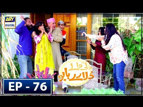 Dilli Walay Dularay Babu - Ep 76 - 17th March 2018 - ARY Digital Drama
