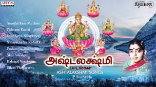 Ashtalakshmi Songs || P. Suseela || Tamil songs Jukebox