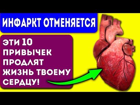 Если не делать это, сердце станет тряпочкой! Привычки против сердечного приступа!