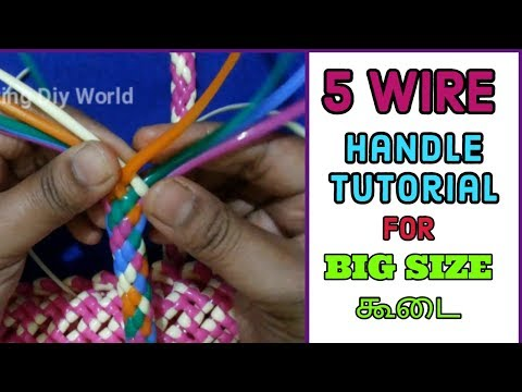 Tamil- 5 wire  கைப்பிடி Making For Beginners /Handle Making For Big Basket