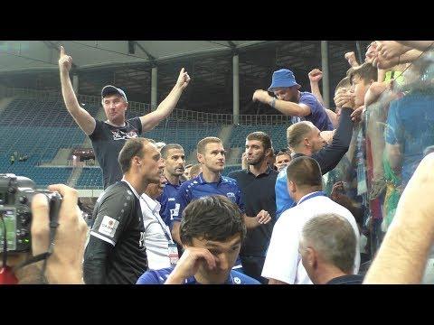 """В Волгограде проигранный """"Ротором"""" матч закончился скандалом"""