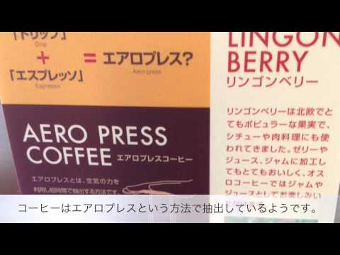 五反田駅前にオシャレな北欧カフェ誕生