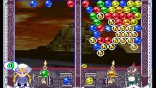REQ: Puzzle Bobble 4/Bust-A-Move 4 : Win Contest - Alkanet