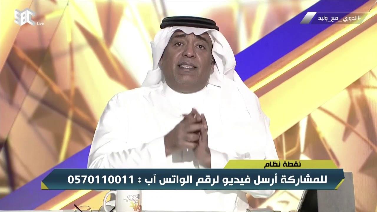 #وليد_الفراج: #الهلال يواصل زحفه نحو لقب الدوري.. ربما هناك مشروع في #الاتفاق ولكن النتائج
