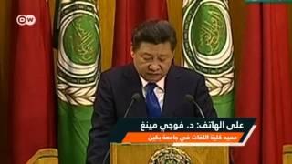 خبير صيني: بلادي لن تتدخل عسكريا إلا لحماية شركاتها ومواطنيها | مع الحدث