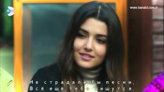 Дочери Гюнеш 24ep Tolga Sarıtaş   Keşke рус сабы