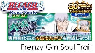 Bleach Brave Souls : Frenzy Gin Soul Trait thumbnail