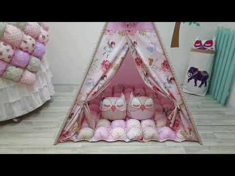 Вигвам для девочки. Детская палатка Премиум класса.