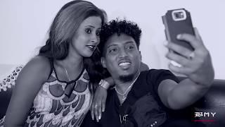 New Eritrean Music 2018 Zebiba By Teklit Zereu (ተኽሊት ዘርኡ)