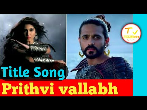 Title song of 👉 prithvi vallabh👈