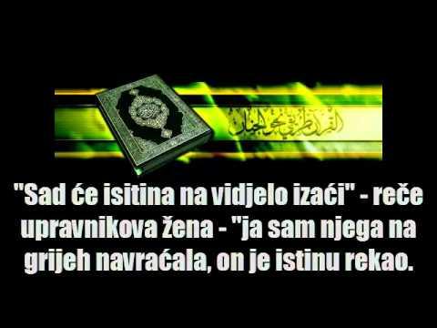 12. Sura Yusuf (Jusuf) - Mishary Al-Afasy (Prijevod na bosanski jezik)