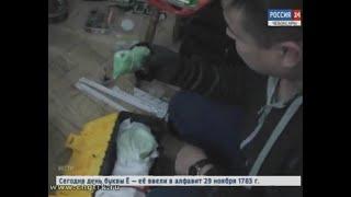 В Чебоксарах полицейские задержали иностранца, который занимался закладкой наркотиков