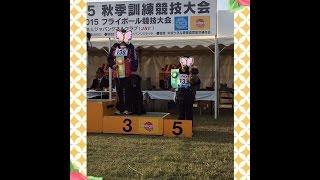 【訓練競技会】第89回2015秋季訓練競技大会 なな CD2 D班 98,3点...