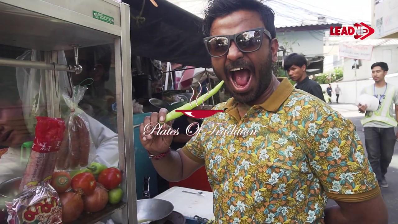 ব্যাংককে হালাল খাবার | Bangkok Halal Street Food Review | Haroon Mosque Bangkok